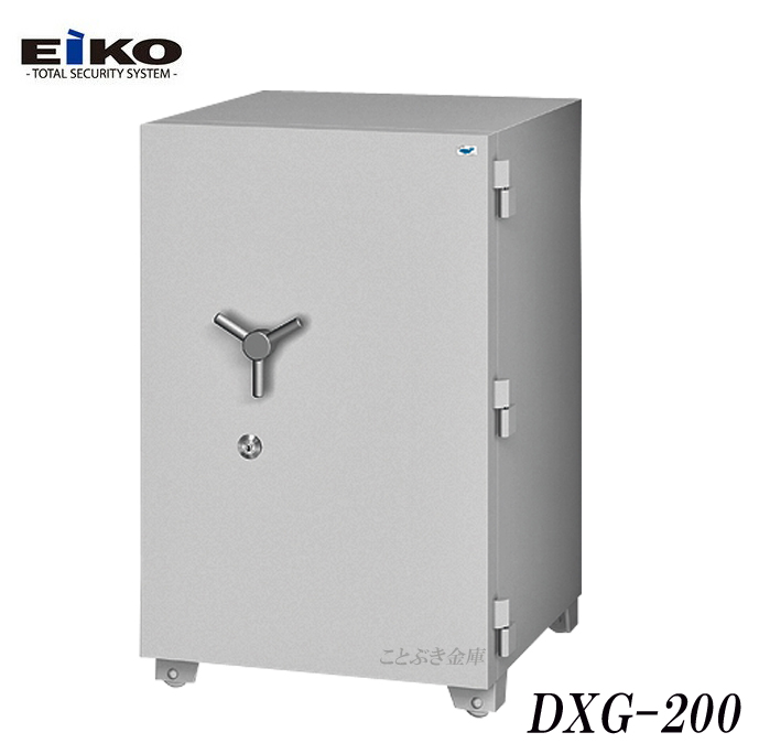 DXG-200 新品 データセーフ耐火金庫 エーコーeiko フレキシブルディスクカートリッジ用1時間耐火金庫 メディアセーフ 充実した機能を装備 設置必須金庫にて搬入設置費が別途必要です[代引き不可]