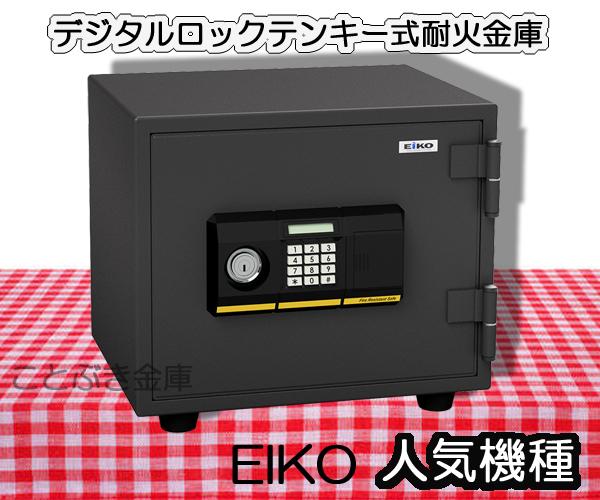限定特別価格 BES-9PK 新品 EIKO デジタルロックテンキー式耐火金庫 エーコー暗証番号を自由に設定でき変更も簡単 イタズラ防止機能搭載 ファミリーセーフ 小型耐火金庫 高齢者にも使いやすく押しやすいボタンです マイナンバー/印鑑/重要書類の保管に最適[代引き不可]