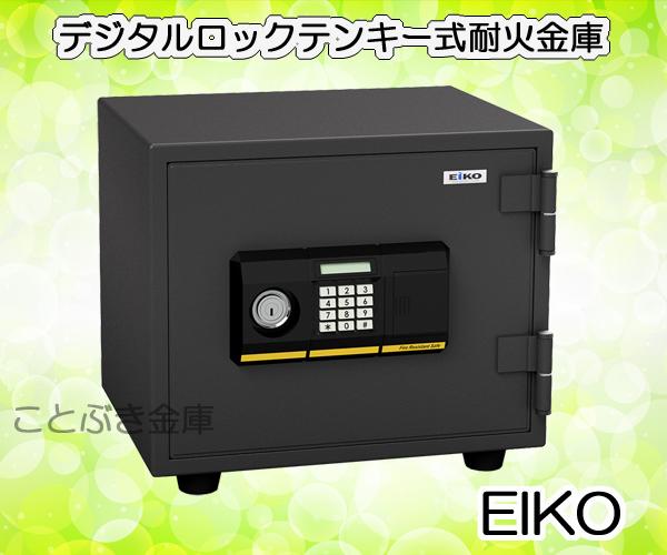 送料無料 BES-9PK 新品 EIKO デジタルロックテンキー式耐火金庫 エーコー暗証番号を自由に設定でき変更も簡単 イタズラ防止機能搭載 ファミリーセーフ 小型耐火金庫 高齢者にも使いやすく押しやすいボタンです マイナンバー/印鑑/重要書類の保管に最適[代引き不可]