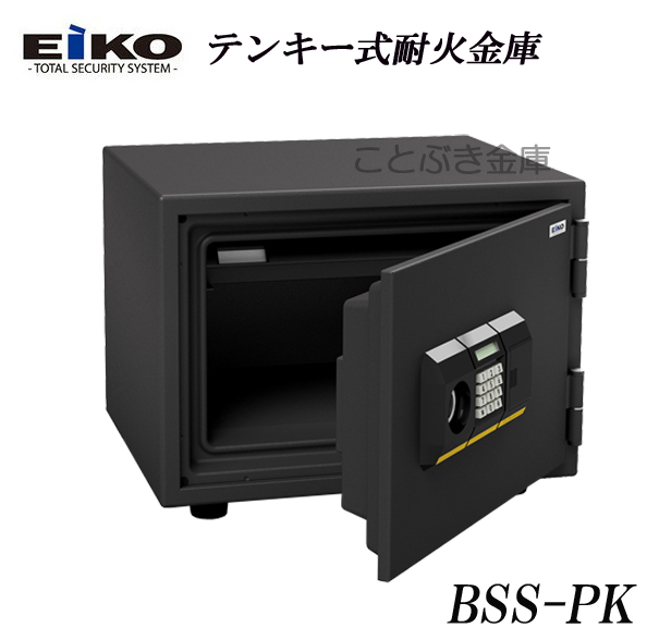 限定特別価格 新品 EIKO デジタルロックテンキー式耐火金庫 BSS-PK エーコー 家庭用耐火金庫暗証番号を自由に設定でき変更も簡単 イタズラ防止機能搭載 ファミリーセーフ 小型耐火金庫 高齢者にも使いやすく押しやすいボタンですXBSS-PK[代引き不可]
