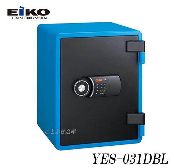 送料無料 YES-031DBLブルー 設置費込み 新品 テンキー式インテリアデザイン耐火金庫 サンセーフ社の製品を日本国内代理店としてエーコーが販売 入力した暗証番号が確認しやすいLCD画面表示のテンキー錠搭載 EIKO エーコー 沖縄、北海道、離島は送料が必要です[代引き不可]