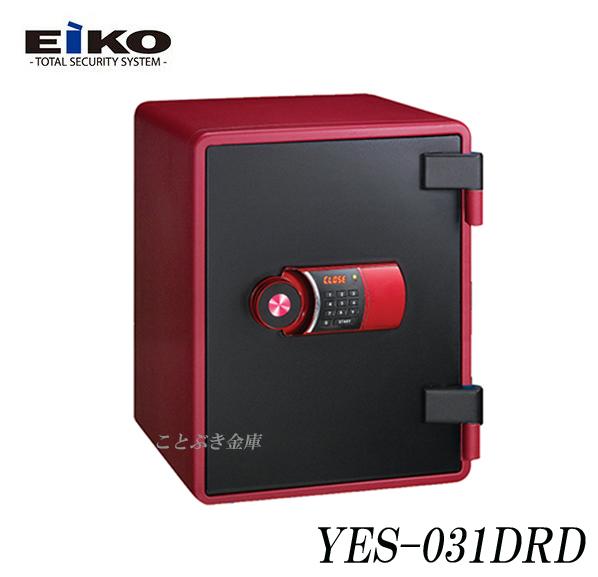 送料無料 YES-031DRD レッド色 設置費込 新品 テンキー式インテリアデザイン耐火金庫 サンセーフ社の製品を日本国内代理店としてエーコーが販売 入力した暗証番号が確認しやすいLCD画面表示のテンキー錠搭載 EIKO エーコー 沖縄、北海道、離島は送料が必要です[代引き不可]