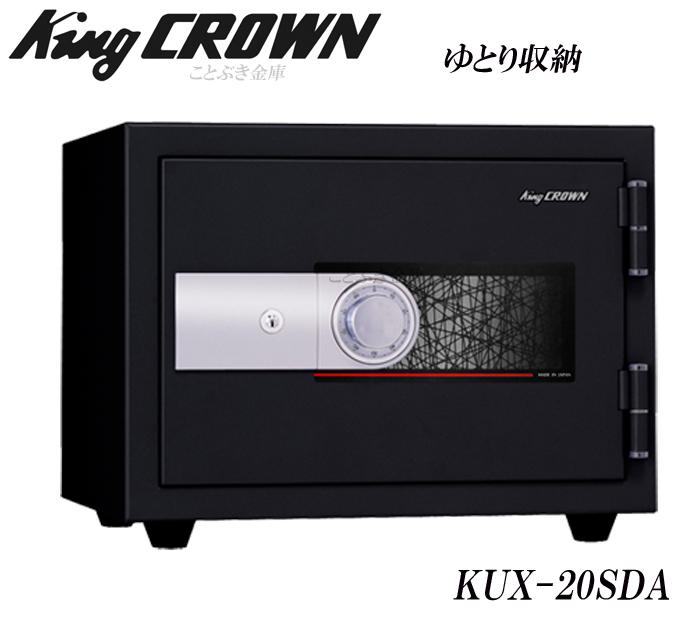 新品 crown KUX-20SDAダイヤル式耐火金庫 スーパーダイヤル式耐火金庫 king crown 日本アイエスケイ信頼ある日本国内生産の耐火金庫 安全性と信頼性の高い金庫の代表的なシステム king A4ファイル収納可能 アラーム標準装備 送料無料[代引き不可], ハガマチ:c3943229 --- gamenavi.club