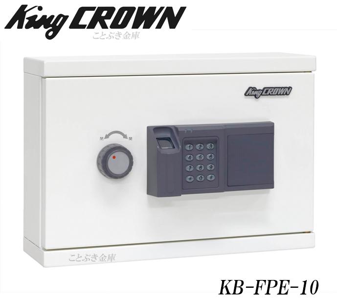 受注生産品 KB-FPE-10 送料無料 新品 指紋認証式キーボックス 履歴機能対応 日本アイエスケイ king crown キング クラウン履歴閲覧ソフトを利用すれば、操作履歴をパソコンで閲覧・保存・印刷することができます 沖縄、北海道、離島は送料が異なります[代引き不可]