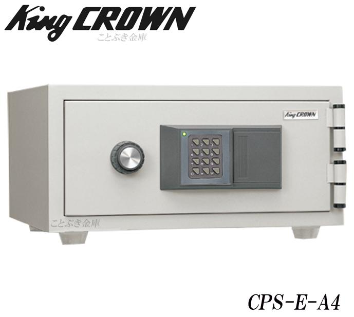 送料無料◆CPS-E-A4 新品 テンキー式耐火金庫 日本アイエスケイ king crown キング クラウン 信頼の日本製 ホテルセーフ 最新のデジタルロック テンキー式耐火金庫