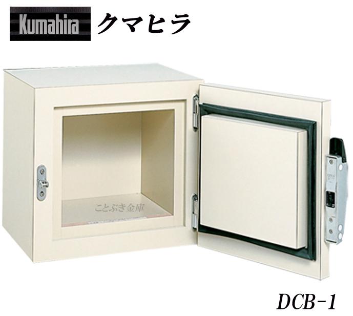 ◆DCB-1クマヒラ◆データキャビネット耐火ユニット 新品 【代引き不可】搬入設置費別途必要です