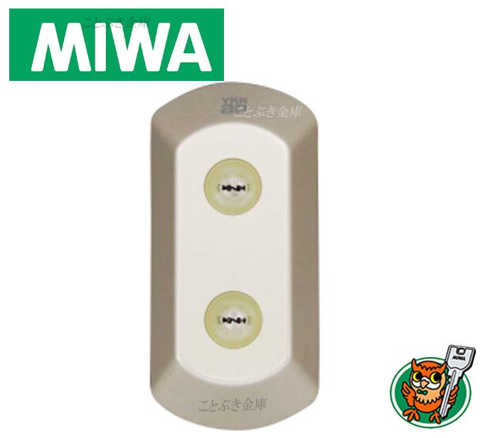 YKKap玄関錠 NEWデュガード ラフィール ヴェナート MCY-482 外側のみ交換用シリンダー MIWA URシリンダー YKKap用 カギ5本付 左右扉勝手があります。YGHHW-HH3K16710 YGHHW-HH3K16709 [代引き不可]