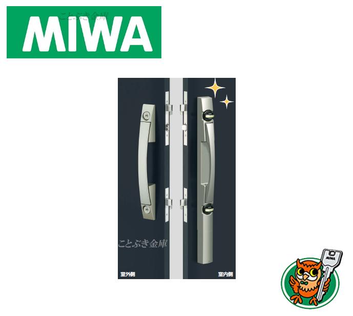 送料無料 MIWA美和ロック RKPG714W.NB-1 PG用後付リモコンロック 簡単にリモコン錠に変更できます。PGから追加加工不要にて電動リモコンロックに格上げ、面倒だった鍵の開け閉めやサムターンツマミ操作がリモコンボタンを押すだけで可能 リモコンは別売り