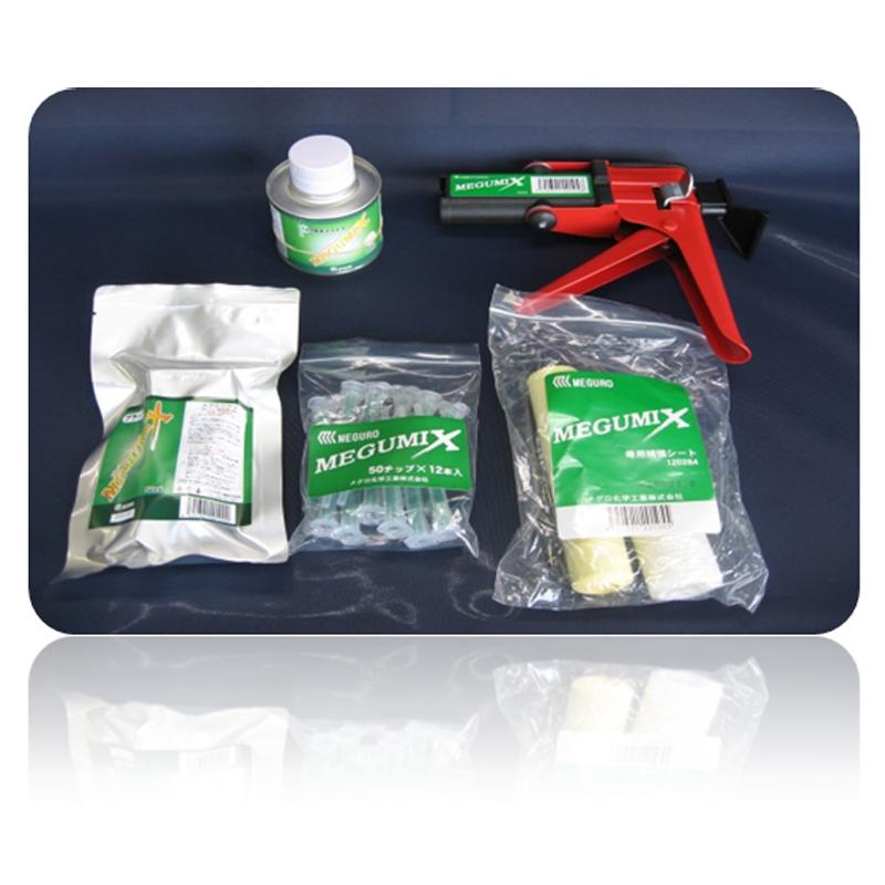 樹脂パーツの万能成型接着剤 メグロ化学工業 120298 送料無料 販売 大人気 メグミックススターターキット