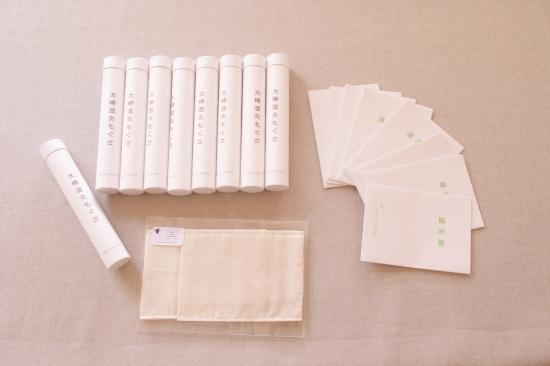 「極太棒灸8本+1本プレゼント」(総計9本)ビワの葉温灸用*極太棒灸ガーゼ1枚+温灸紙8枚付