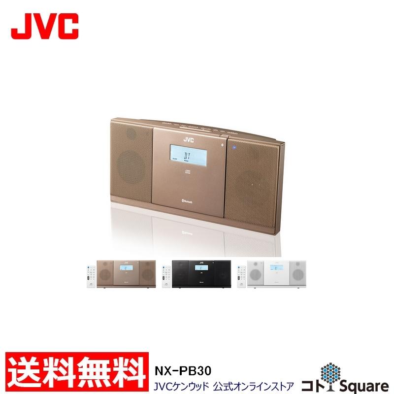 JVC コンパクトコンポ Bluetooth CD再生 USBメモリー再生 薄型 軽量 スマートフォン音楽再生 CDコンポ コンパクト NX-PB30