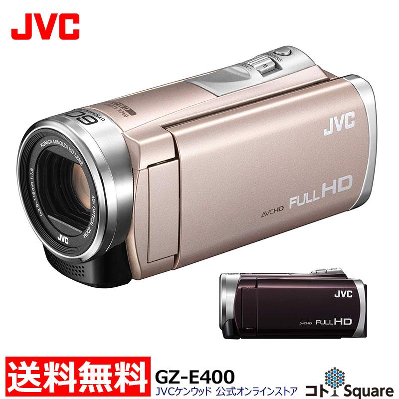 【公式オンラインストア限定商品】JVC Everio フルハイビジョンビデオカメラ 32GB 光学40倍 アクティブモード搭載 GZ-E400