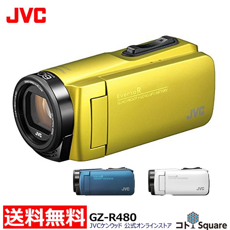 【3年延長保証対象商品】JVC EverioR ビデオカメライエロー ブルー ホワイト 防水/防塵/耐衝撃/耐低温 32GB 光学40倍 GZ-R480