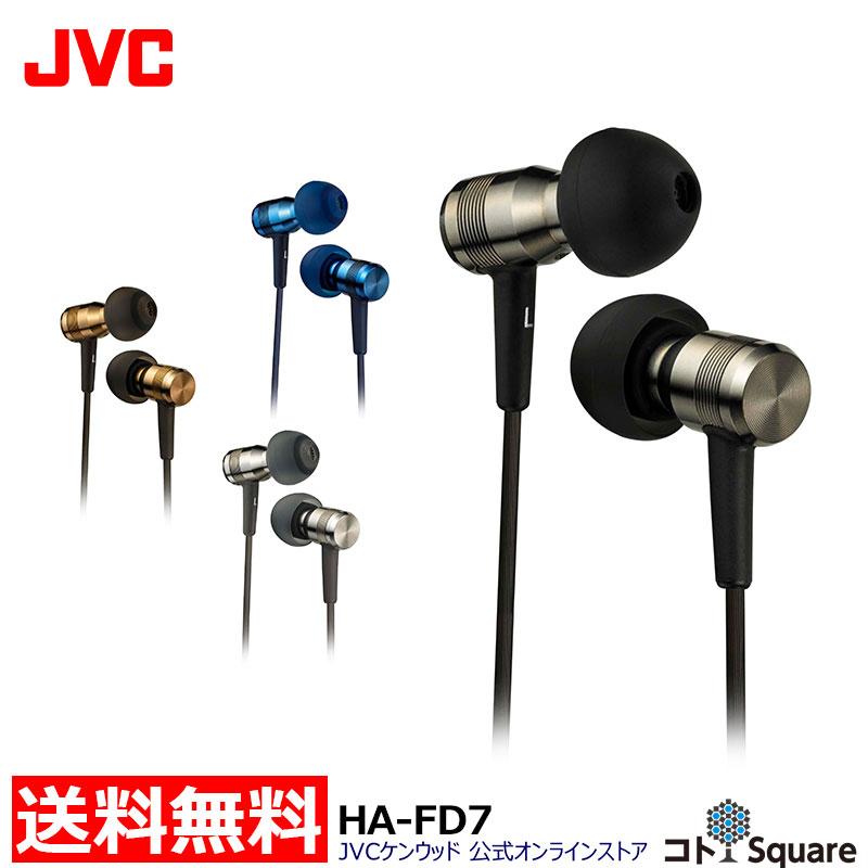 JVC インナーイヤホン SOLIDEGE ブルー ブラック グレー ブラウン ハイレゾ音源再生対応 カナル型 HA-FD7