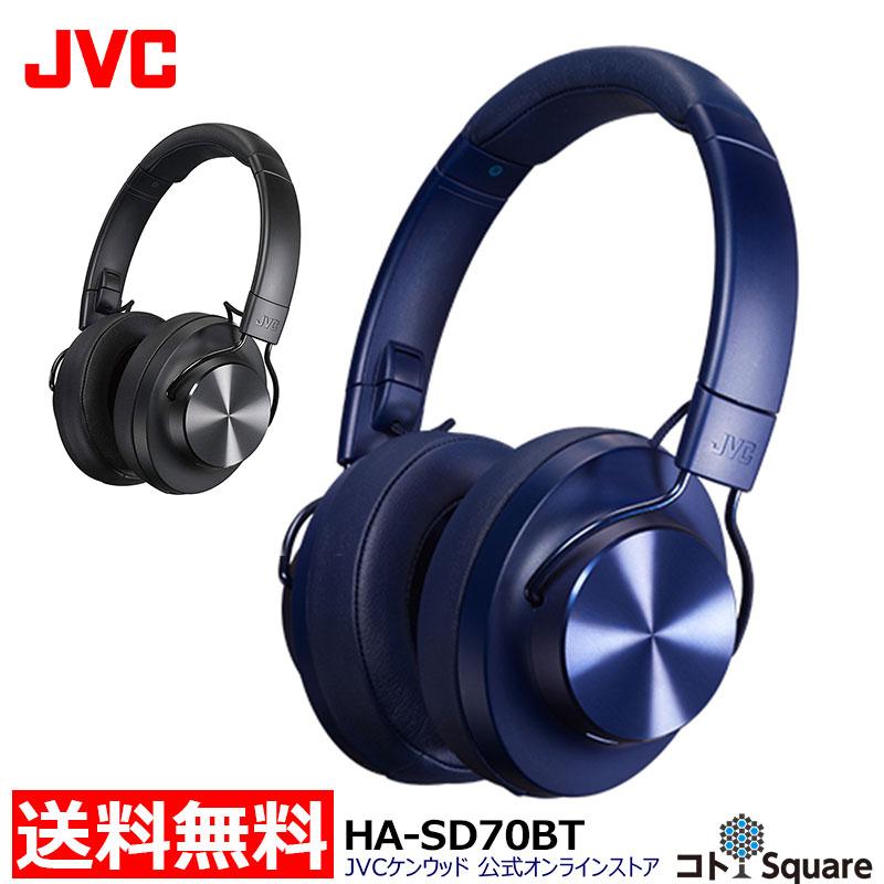 JVC ワイヤレスヘッドホン ブルートゥース SOLIDEGE K2テクノロジー bluetooth4.2 HA-SD70BT