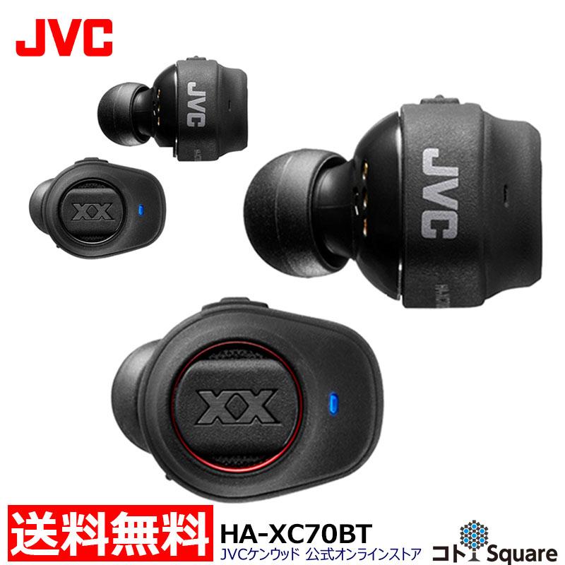 【イヤホン補償サポート付】JVC 完全ワイヤレスイヤホン ブルートゥース ワイヤレス ブラック レッド カナル型 USB対応 Bluetooth4.2 左右分離型 HA-XC70BT