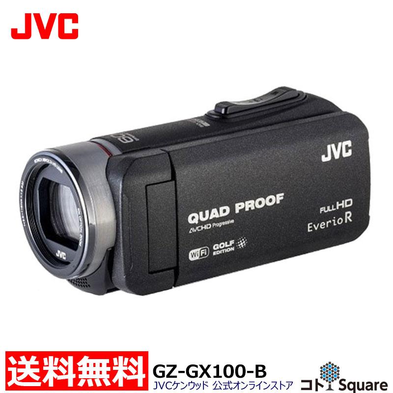JVC ビデオカメラ フルハイビジョン Everio 32GB 光学40倍 ブラック 防水 防塵 耐衝撃 耐低温 GZ-GX100