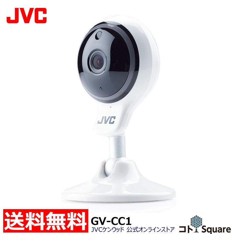 【アウトレット】 JVC ホームモニタリング ハイビジョン IPカメラ 広角 GV-CC1