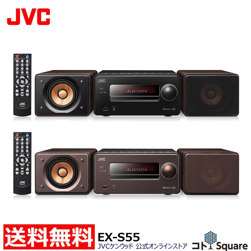 JVC ウッドコーンシステムコンポ Bluetooth ハイレゾ EX-S55
