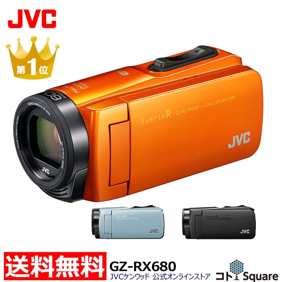 【3年延長保証対象商品】 ランキング1位! アウトレットJVC Everio R ビデオカメラ オレンジ ブルー ブラック 64GB 光学40倍 高倍率ズーム WiFi 防水/防塵/耐衝撃/耐低温 長時間 大容量バッテリー GZ-RX680