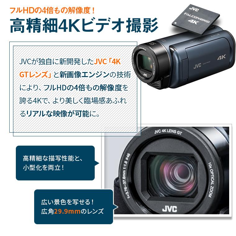【楽天市場】【アウトレット】【3年延長保証対象商品】 JVC 4K Everio R 4Kビデオカメラ 防水 防塵