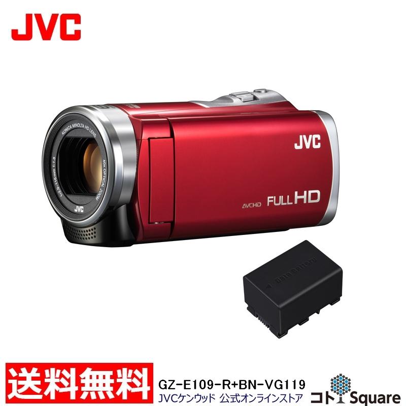 【アウトレット】JVC Everio ビデオカメラ 8GB 60倍ズーム バッテリー合計2個付 GZ-E109-R