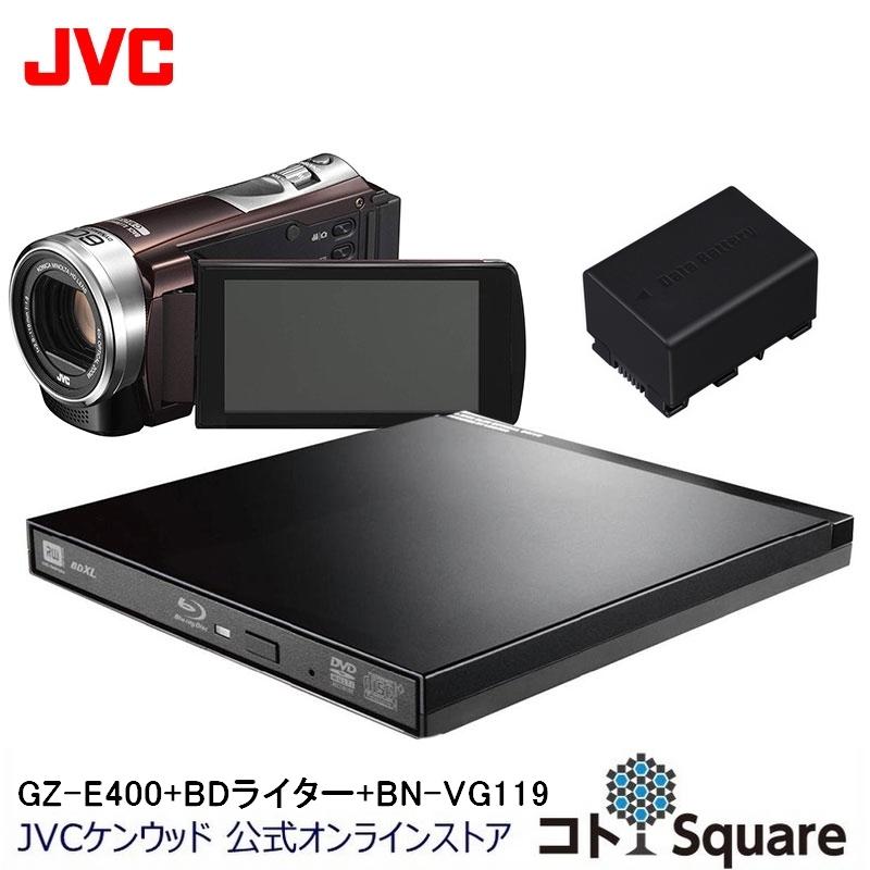【公式オンラインストア限定商品】JVC Everio フルハイビジョンビデオカメラ BDライター 予備バッテリーセット 32GB 光学40倍 アクティブモード搭載 ピンクゴールド ブラウン GZ-E400