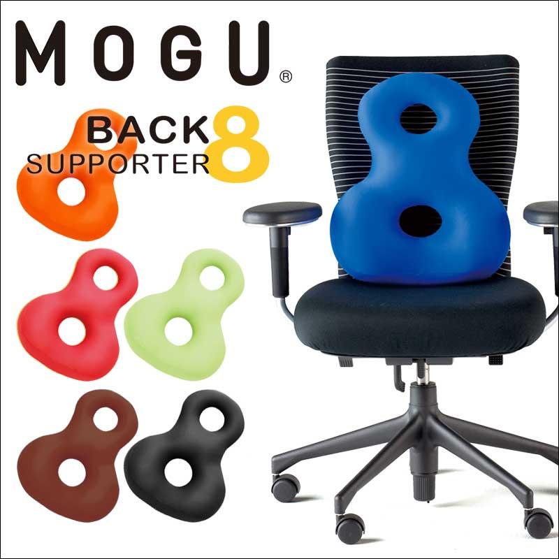 姿勢 スタイル 椅子 Body Make Seat Style 猫背 メイクシート ボディメイクシート あす楽 【A】 ボディ スタイル 座椅子 正規品 MTG すたいる 送料無料