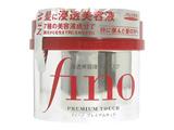 【ご奉仕品】資生堂フィーノ浸透美容液ヘアマスク 230g×12個セット【YDKG-k】
