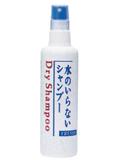 【ご奉仕品】資生堂フレッシィドライシャンプースプレー 150ml×36本セット