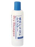 【ご奉仕品】資生堂フレッシィドライシャンプーボトル 250ml×36本セット(1ケース)