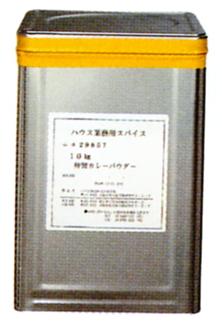 ハウス食品株式会社特製カレーパウダー 10kg×1入(発送までに7~10日かかります・ご注文後のキャンセルは出来ません)