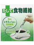 (株)京都栄養化学研究所たして食物繊維 90g×24個セット【おまけ付き♪】
