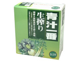 コーワリミテッド~2008年モンドセレクション金賞受賞商品~青汁一番生搾り 3g×90袋