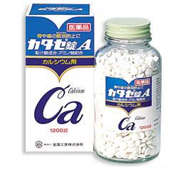 【第3類医薬品】全薬工業株式会社 カタセ錠A1200錠×3個【この商品は注文後のキャンセルができません】