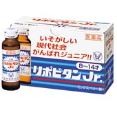 【ポイント10倍!要エントリー】【第3類医薬品】大正製薬リポビタンJr50ml(60本)【ご注文後のキャンセルは出来ません】