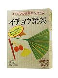 本草製薬イチョウ葉茶 10g×24包×20個セット