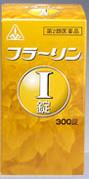 剤盛堂薬品株式会社~急・慢性腸炎、下痢~ホノミ漢方 フラーリンI錠 450錠(90錠×5)