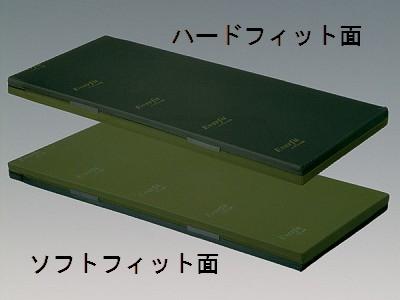 パラマウントベッドエバーフィットマットレス(洗浄タイプ)☆レギュラー☆☆幅83cm×長さ191cm×厚さ10cm