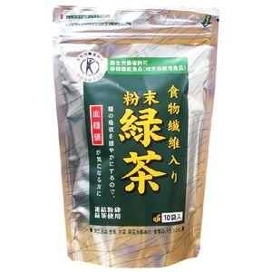 株式会社ウェルネスジャパン粉末緑茶7.5g×10包×20個セット(特定保健用食品)【商品到着まで3-4日かかります】
