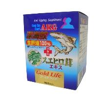 皇漢薬品研究所『深海鮫+スエヒロ茸280mg×240粒』(こちらの商品は発送までに7-10日程かかります・ご注文後のキャンセルは出来ません)