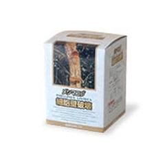 チハヤ『メシマコブ細胞壁破壊60mg×3500粒』(こちらの商品は発送までに7-10日程かかります・ご注文後のキャンセルは出来ません)