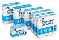白十字株式会社『アミホータイ 7号 幅7.5cm(腹・胸・頭部)』(お取り寄せ品の為、商品到着まで7-10日間かかります)(こちらの商品はご注文後のキャンセルができません)