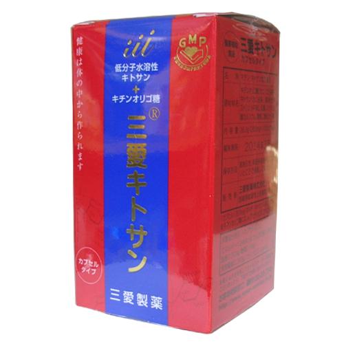 三愛製薬『三愛キトサン(カプセル)100カプセル』(ご注文後のキャンセルは出来ません)(商品発送までにお時間がかかる場合がございます)