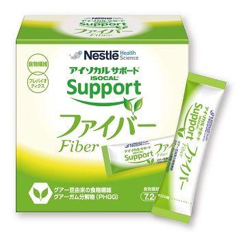 ネスレ日本株式会社 アイソカルサポート ファイバー 7.2g×30包入×6箱セット【3包おまけ付き♪】<食物繊維グアーガム分解物(PHGG)配合>(商品発送まで6-10日間程度かかります)