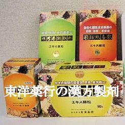 【第2類医薬品】東洋薬行の漢方製剤『温経湯エキス細粒 600g』