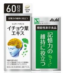 アサヒグループ食品株式会社『~認知機能の一部である記憶力の維持に役立つ~シュワーベギンコイチョウ葉エキス 180粒(60日分)』
