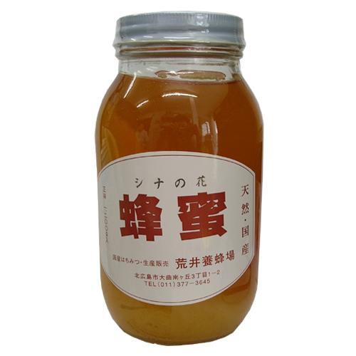 荒井養蜂園『蜂蜜(シナの花)1.2kg』(ご注文後のキャンセルは出来ません)<BR>(商品発送までにお時間がかかる場合がございます)【北海道・沖縄は別途送料必要】