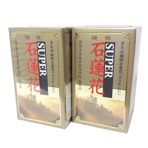 ナカトミ『スーパー石蓮花 180粒×2箱』(ご注文後のキャンセルは出来ません)(商品発送までにお時間がかかる場合がございます)