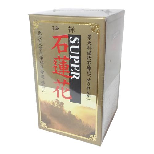 ナカトミ『スーパー石蓮花 180粒』(ご注文後のキャンセルは出来ません)(商品発送までにお時間がかかる場合がございます)